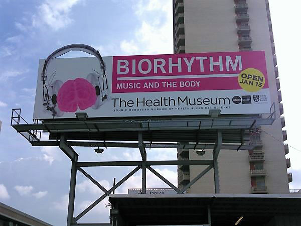 The Health Museum Downtown Billboard